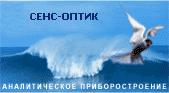 Аналитическое оборудование для экологии и охраны труда